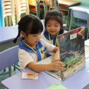 圖書課學習目標及課程特色