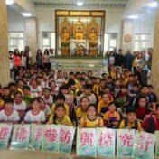 香港佛寺之參訪與探究資源